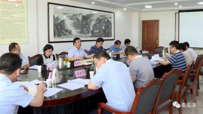 县政府召开第三十六次常务会议