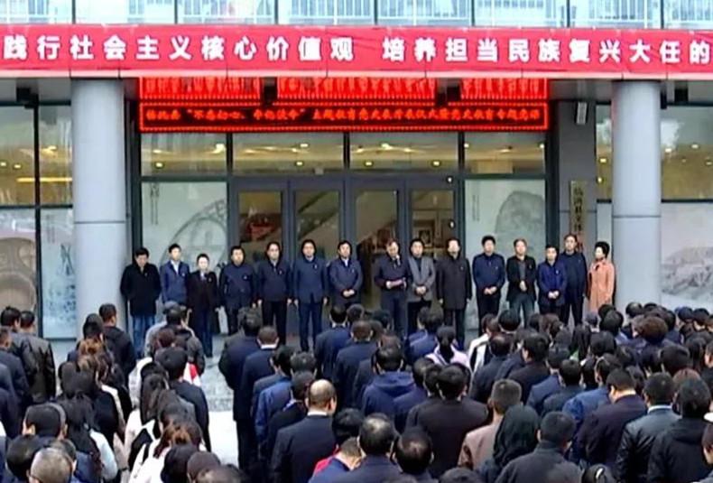 """临洮县""""不忘初心、牢记使命""""主题教育党史展开展"""