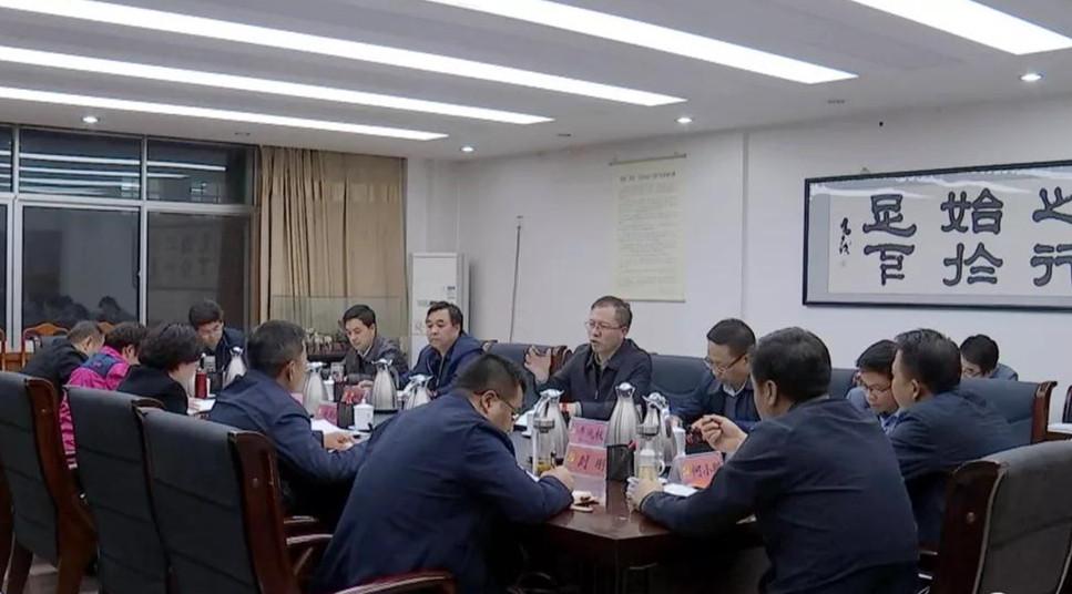 """临洮县委常委会召开""""不忘初心、牢记使命""""主题教育调研成果交流会"""